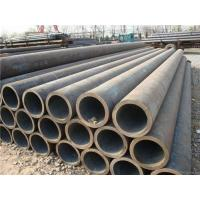 Wholesale Thick Wall Alloy Seamless Boiler Tube API ASTM A335 P11 / P12 , Cold Drawn Heat Exchanger Pipe from china suppliers