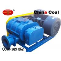 Wholesale DSSR 200 Three Lobe Roots Blower Ventilation Equipment Used In Electricity from china suppliers