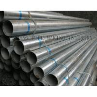 Wholesale ASTM B633-07 Annealed Galvanized Steel Tube , Thin Wall Cold Drawing E355 Steel Pipe from china suppliers