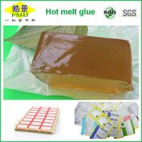 Wholesale Light Yellow Block Shape Hot Melt Adhesives For PSA Label Stock 80 ± 2°C Softening from china suppliers