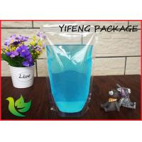 Wholesale 250ml Popular Clear Plastic Stand Up Pouches With Ziplock For Liquid Beverage Juice from china suppliers