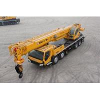 Buy cheap Truck Crane Capacity 70 Ton (QY70K-1) from wholesalers