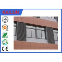 Wholesale 6063 T5 Waterproof External Aluminium Louvres Slats Profile Silver Anodized from china suppliers
