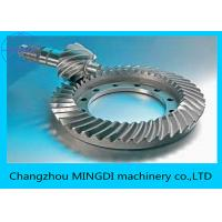 Wholesale Large Diameter Spiral Bevel Gear Efficiency With Warranty 24 Months from china suppliers
