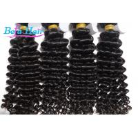 Wholesale 20 Inches Double Layers Dream Girl Hair Extensions 1.5m-2m Width from china suppliers