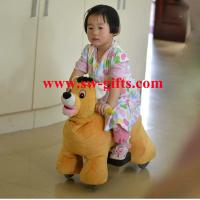 Wholesale Lovely toys wheels electric riding animal mall, plush motorized animal, animal scooters from china suppliers