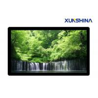 Wholesale 84 inch Wall Mounted Android LCD Advertising Player with Touch from china suppliers