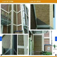 Wholesale Composite Panel (SD-4098) from china suppliers