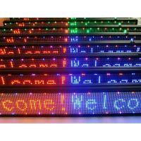 Wholesale P10 / P12 2R1G AC220V / 110V Tri Color Led Message Display Screen For Advertising Media from china suppliers