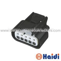 Wholesale Male Female 5 Pin Wire Connectors Pigtail Kits Female PA66 + GF Housing 7283-5529 from china suppliers