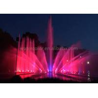 Buy cheap Led Lighting Musical Water Fountains Decoration Beautiful Water Fountain Show from wholesalers