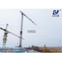Wholesale 3T Mini Tower Cranes Fast Self-Installation QTK25 Lift Building Materials from china suppliers