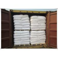 Wholesale Sodium Benzoate E211 Apply in Nucleating Agent CAS No.532-32-1 from china suppliers