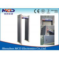 Wholesale Archway Walk Through Metal Detector Door , Airport Security Machines Adjustable Sensitivity from china suppliers