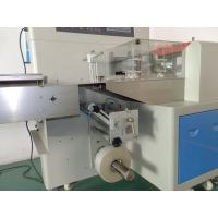 Wholesale High Speed Candy Horizontal Flow Wrap Packing Machine For Food Products from china suppliers