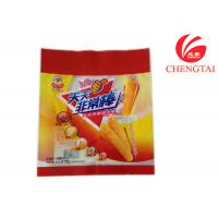 Wholesale Biodegradable Back Sealing Food Packaging Pouches Low Temperature Resistance from china suppliers
