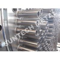 Wholesale 316L Austenitic Stainless Steel Climbing And Falling Film Evaporator For Nitrobenzene from china suppliers