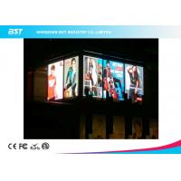 Buy cheap Flexible Transparent LED Screen 10000 Dots Per Sqm 1920hz For Shopping Center from wholesalers