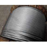 Quality High Tensile Galvanized Steel Strand  19x3.8mm for steel tower for sale