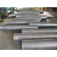 Wholesale high quality 304 stainless steel expanded metal from china suppliers