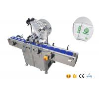 Wholesale Polybag self adhesive sticker auto labeling machine GMP certification from china suppliers
