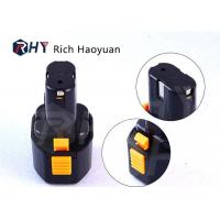 Wholesale NICD Power Tools Battery For Hitachi HIT-7.2 Rechargeable Backup Battery 7.2V 1.5Ah from china suppliers