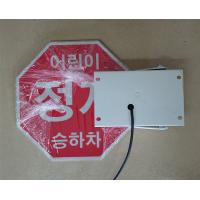 Wholesale Electric And Manual School Warning Sign With Reflective Sheet Built-in Buzzer from china suppliers