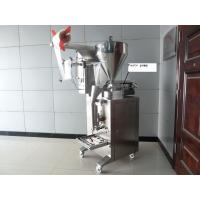 Wholesale Auto Pouch Filling And Packing Machine , Mineral Water Pouch Packing Machine from china suppliers