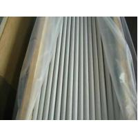 Wholesale Ferritic Martensitic SS Tube ASTM A268 TP410 TP405 heat-resisting from china suppliers