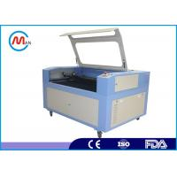 Wholesale Computerized Wood Laser Cutting Machine For Leather / Rubber 20 - 80 KHz from china suppliers