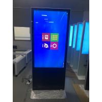 Wholesale 1080P 55 Inch Right Angle Floor Standing Kiosk With Wheels 500cd/M2 from china suppliers