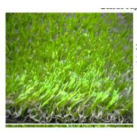 Buy cheap double color Artificial grass for garden from wholesalers