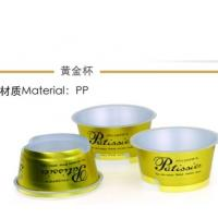 Wholesale High-Grade Golden Color 140ml PP Plastic Ice Cream Cups Packing Container from china suppliers