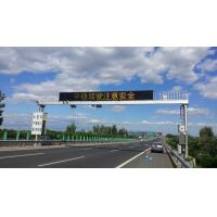 Wholesale P31.25 2R1G Dual Color LED Variable Message Signs , Motorway Electronic Signs from china suppliers