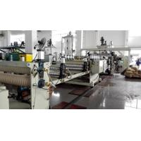 Wholesale PET Wave roof sheet extrusion machine from china suppliers