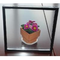 Buy cheap Insulated Glass from wholesalers