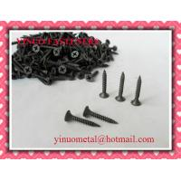 Wholesale Grey Phosphated Drywall Screw Phillips Bugle Head from china suppliers