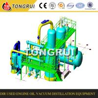 Wholesale Waste Engine Oil Recycling Equipment for regenerating Black Diesel Oil To yellow Base Oil from china suppliers