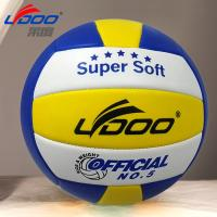 Wholesale high quality PU volleyball,5#, butyl bladder, 18pcs leather section, waterproof, sweat-absorbing from china suppliers