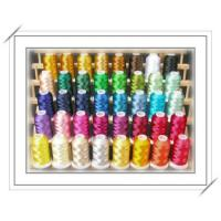 China Rayon embroidery thread on sale