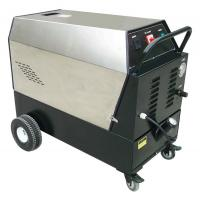 Wholesale 2015 new style GMF series steam high pressure washer- Fuel heating type from china suppliers