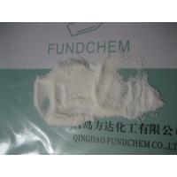 Wholesale 52434-90-9 Polypropylene Brominated Flame Retardant Powder , Armoquell FR930 from china suppliers