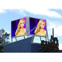Wholesale P3.91 P4.81 P6.25 Outdoor Rental LED Display Screen Panel With 500x500 Cabinet from china suppliers