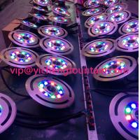 220mm Dia. Underwater Pond Light With Drain 32mm Middle Hole 12 Watt Submersible Type