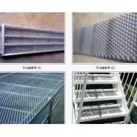 Wholesale heavy expanded mesh used in the platform from china suppliers