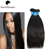 Wholesale 100 g 1b Silky Straight 100% Virgin Mongolian Hair Extensions Straight from china suppliers