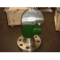 Buy cheap API Shear Relief Valve for mud pump from wholesalers