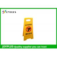 Wholesale Light Weight Portable No Parking Signs , Folding Floor Signs PP Material from china suppliers