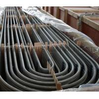 Wholesale U Bend Cold Drawn Tube from china suppliers