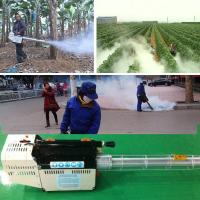 Wholesale Agriculture fumigation thermal fogger from china suppliers